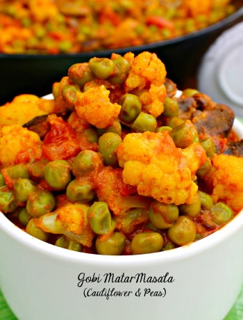 Gobi Matar Masala (Cauliflower and Peas) - Cauliflower and peas in a creamy Indian spiced tomato sauce. Perfect vegetarian meal or a great side dish to your grilled chicken. ~ The Complete Savorist