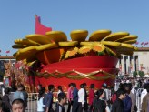 National Day float, Tiananmen Square