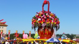 National Day floats in Tienamen Square