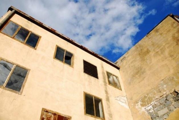 FIELD CONDITION SURVEY OF BUILDING