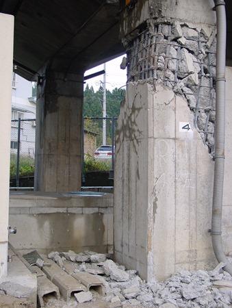 Failure of Concrete Column
