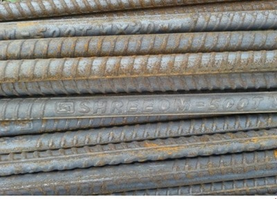 Ribbed Bars (HYSD)