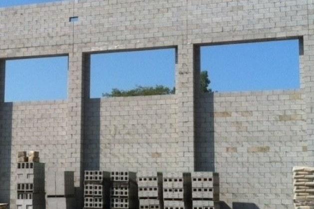 Types of Earthquake Resistant Masonry Walls Construction