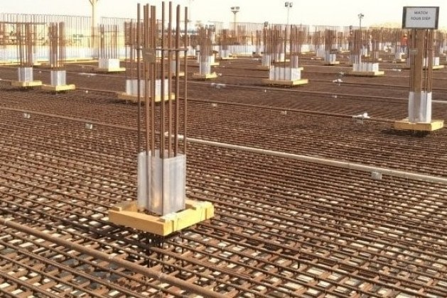 What is Column Kicker? Its Formworks, Application and Advantages: Video Included