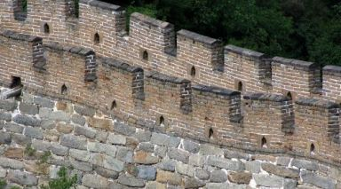 Embattled Parapet Wall