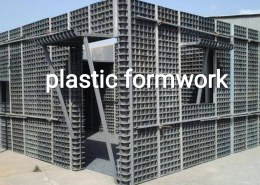 What are the advantages of using Plastic Formwork over Woodden Formwork?