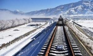 Qinghai–Tibet Railway: The Longest and Highest Highland Railway in the World