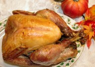 Best turkey recipe