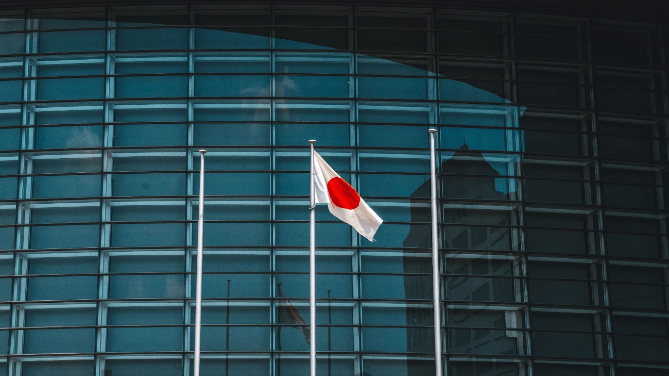 Bank-of-Japan-is-holding-a-steady-on-policy
