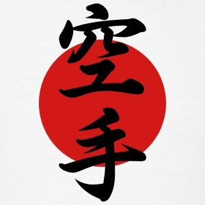 Kanji of the word Karate meaning Empty Hand.