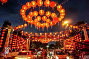 Chinese traditional lamps on the city streets symbolize their special celebration.