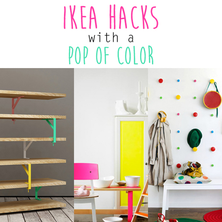 Ikea Hack with a Pop of Color