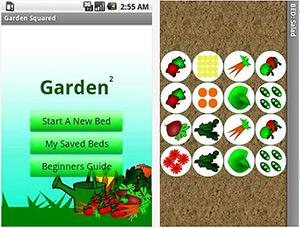 2-garden-squared
