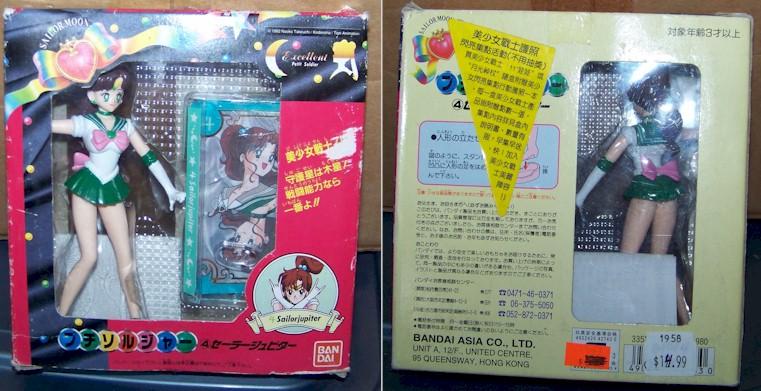Sailor Jupiter Sailor Moon Excellent Petit Figure