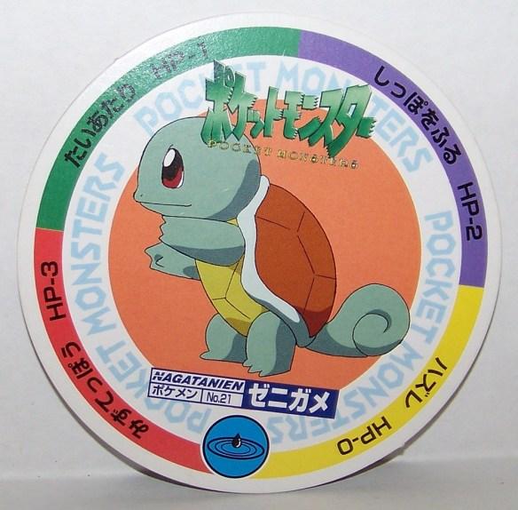 Pokemon NAGATANIEN Game Card Squirtle