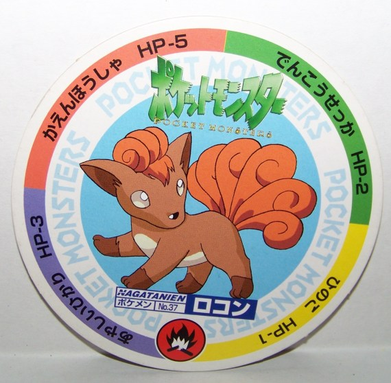 Pokemon NAGATANIEN Game Card Vulpix