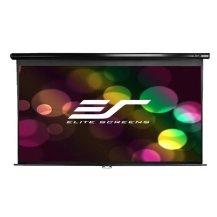 elite screens