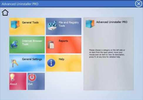 Advanced Uninstaller Pro 12 crack Plus Serial Key Free Download