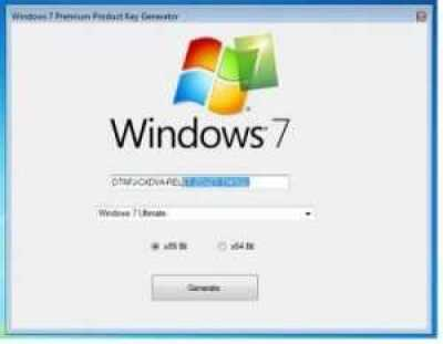 activation key generator free download