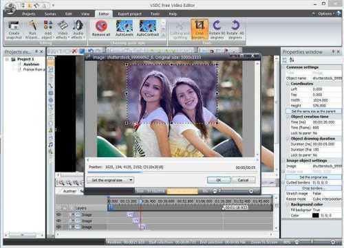 VSDC Video Editor Pro Crack With License Key