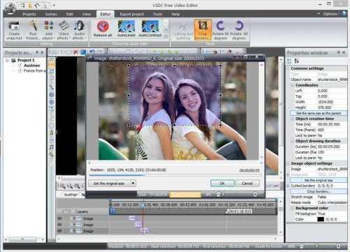 VSDC Video Editor Pro 5.8 Crack + Keygen Key Free Download