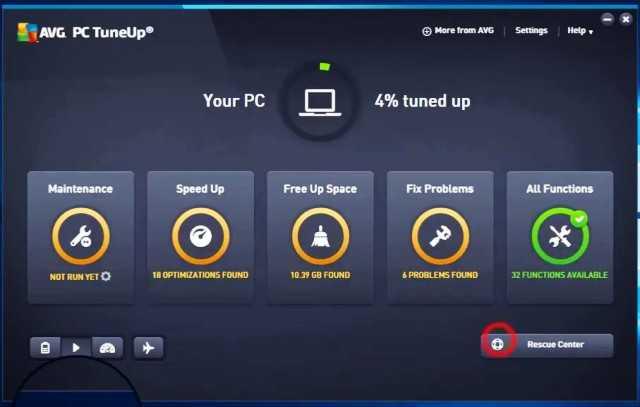 AVG PCTuneUp 2020 Crack +Product Key 100% Working Keygen