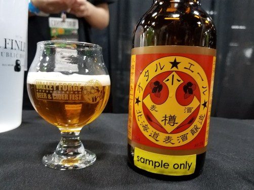 Valley Forge Beer and Cider Festival 20171104_173720 Otaru Ale