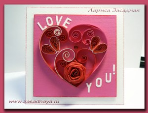 quilling tutorial quilled heart layout design