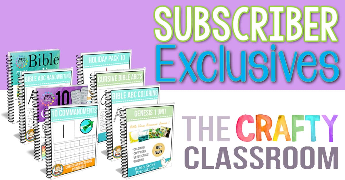 06 subscriber exclusive printables on the crafty classroom
