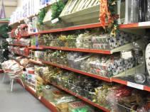 11. Dainty Supplies Ltd accessories