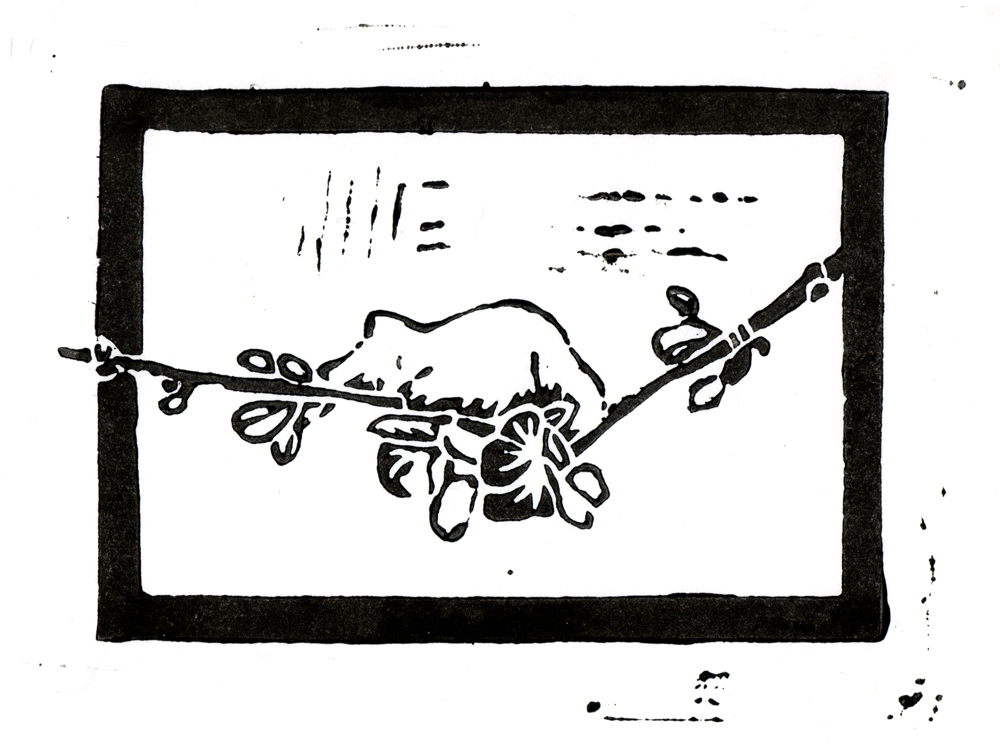 """The Spring Kitten"" linoleum block print on rice paper, black ink only"
