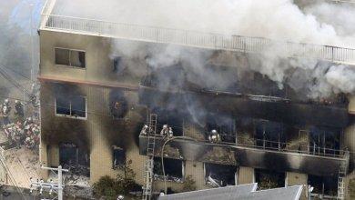 The Kyoto Animation Studio fire (Photo-AP