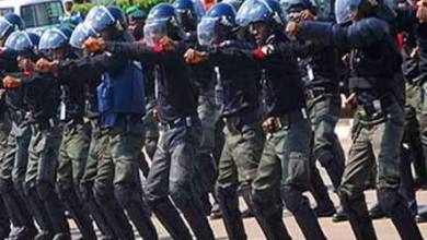 Nigeria Police Force