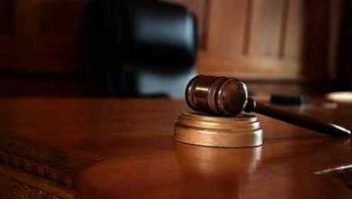 Court: The Gavel