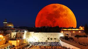 moon over jerusalem