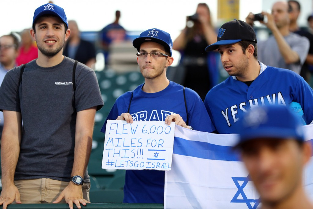 Team Israel fans at the 2016 World Baseball Classic Qualifier in Brooklyn, N.Y. | © Alex Trautwig/MLB Photos via Getty Images