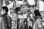 東京隱形都市系列09