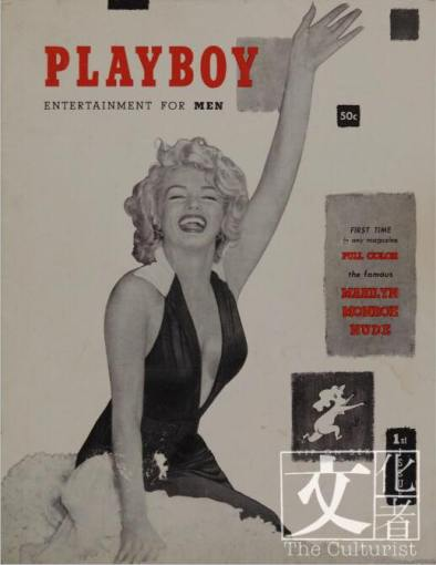 1953年《Playboy》雜誌創刊號絕對珍貴,尤其是91歲的創辦人Hugh Hefner去年過世後,為經典的花花公子時代劃上句號。