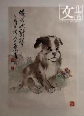 畫家歐豪年去年的作品《黃犬》,是中大文物館最新入藏。