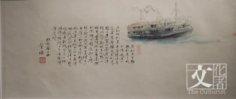 董橋書法《南生雨》,內容撮自著作《從前》,陳如冬畫箋。