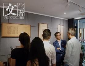 展覽開幕當天吸引了不少文化人參觀。