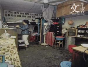 上世紀50年代的香港徙置區舊照,即是公屋的前身。