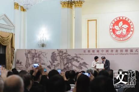 捐贈儀式上星期四於禮賓府舉行,宋代到現代的一批難得書畫將於2019年年底在香港藝術館長期免費展出。