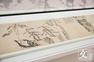 明末書畫家黃道周在抗清戰敗、被處決前所畫的《松石圖》。