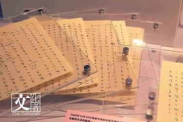 張愛玲於1955年寫給好友宋淇父婦的書信。