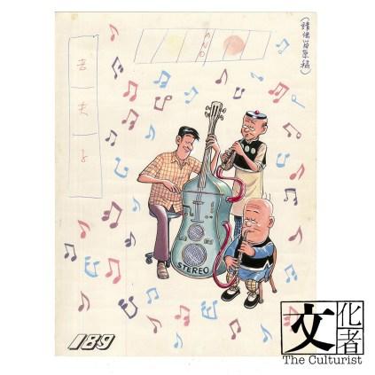 王澤 I 交響演奏 Symphony , 1980