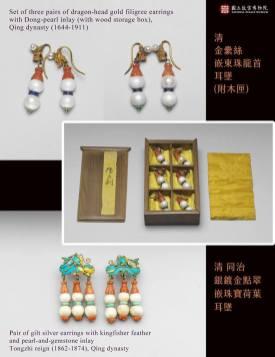 「集瓊藻」是乾隆皇帝所藏多寶格的名稱,意指蒐羅眾多珍貴美好的物品。台北故宮藏珍玩類的文物,包括琺瑯、服飾、文具、漆器、法器、雕刻、多寶格等項。(台北故宮Facebook)