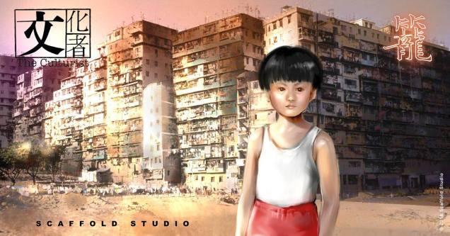 棚屋遊戲工作室的陳寶琪、林澤權設計的「籠」3D冒險解謎遊戲,以上世紀80年代香港九龍城寨為故事背景。