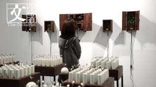 另一位台灣年輕藝術家陳漢聲的作品《共生苗— 土壤與時間》。