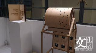 許方華創作的巨型音樂盒《Vexation》。